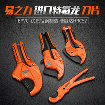 ppr scissors pvc pipe cutter pipe cutter professional fast universal pipe cutter stainless steel pipe