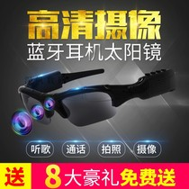 Smart Bluetooth glasses Headset with camera multifunctional wireless night vision head wearing in-ear call polarized sunglasses