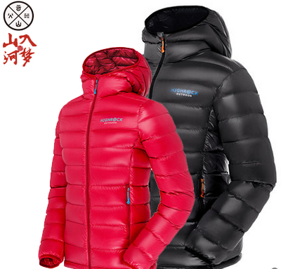 Tianshi men and women windproof warm ultra light 600 fluffy can be stored thick couples down jacket 6034-S20