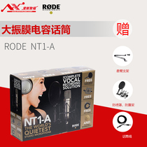 Rode Rod NT1A Large Vibration film Voice capacitor recording microphone Professional home live K song Microphone