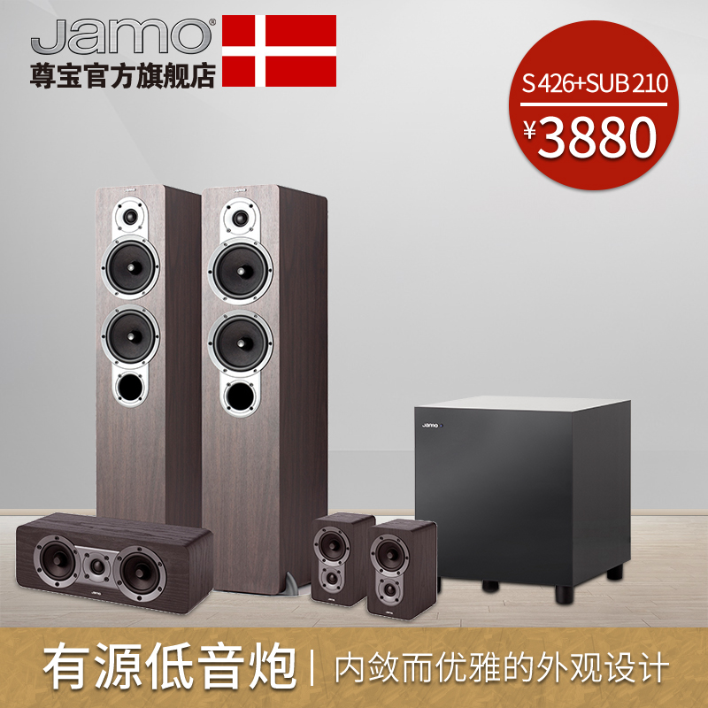 JAMO/Junbo S 426+SUB 210 home theater 5.1 mid-range surround speakers subwoofer sound