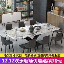 Nordic Marble table Marble rectangular Creative Table modern simple small Family dining table and chair combination