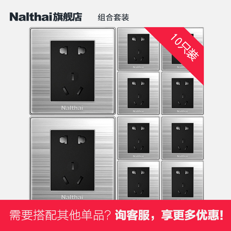 Vantage outlet package Home 86 wall switch panel two three bedroom power five holes 10 sets