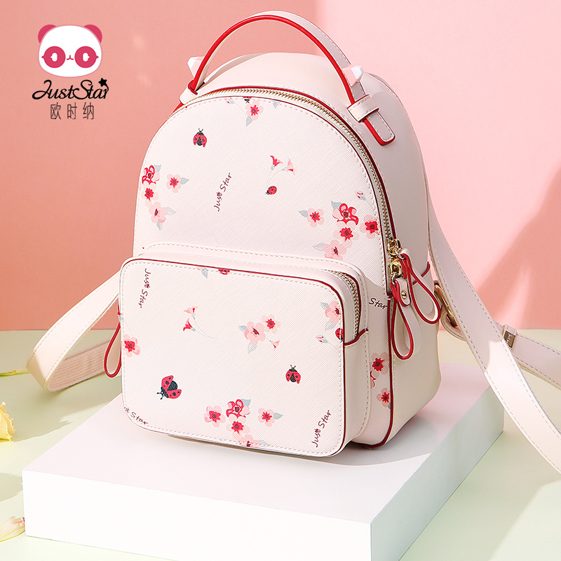 Oxner Shoulder Bag Ms. 2019 New Fashion Korean Version Baitao College Student's Small Fresh Travel Backpack
