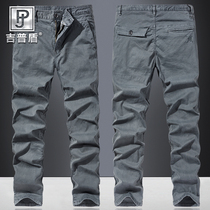 Jeep shield new spring and autumn casual cloth pants mens youth simple sports pants large size solid color straight pants