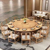 New Chinese hotel dining table Electric large round table Bed and breakfast solid wood dining table Club wood color 15-person Japanese round table