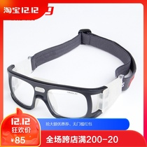 Visual basketball mirror equipped outdoor sports glasses soccer anti-fog gradient goggles female with myopic glasses male