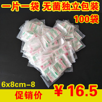 6x8cm Independent Installation Disposable medical gauze block sterile skim dressing sterilization and disinfection installed 100 price