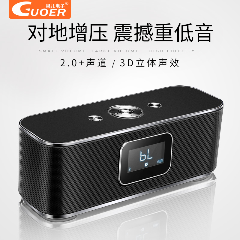 GUOER / fruit electronic A10 wireless Bluetooth speaker 4.0 portable card mobile phone car subwoofer audio