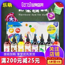 Le Meng tie dyeing dye child safety pigment set free 8 color DIY clothing dyeing agent handmade tie-dyeing T-shirt
