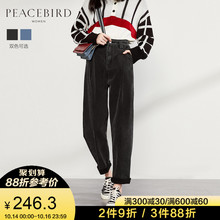 Taiping Bird High-waist Jeans Female Autumn 2019 New Loose Hallen Pants, Casual Plush Pants, Daddy Pants and Girls