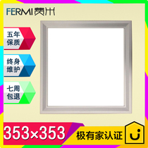 Fermi embedded kitchen lighting 353x353 LED plate lamp Pentium Deconstruction integrated ceiling general