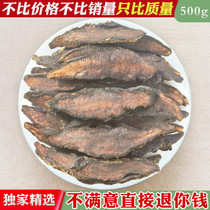 Authentic native yellow 500g grams special Jiaozuo Huai-Land tea selection of sand-free dry slices of dihuang wine