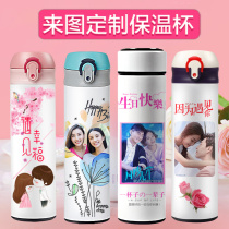 Gift Insulation cup custom logo insulation cup custom photos free lettering women to map logo