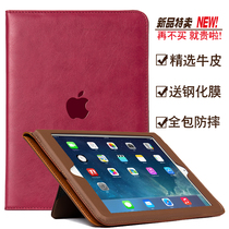 Apple ipad mini2 protective cover full leather bag side 6 Tablet PC air1 slim 3 mini 4 sleep 5 shell