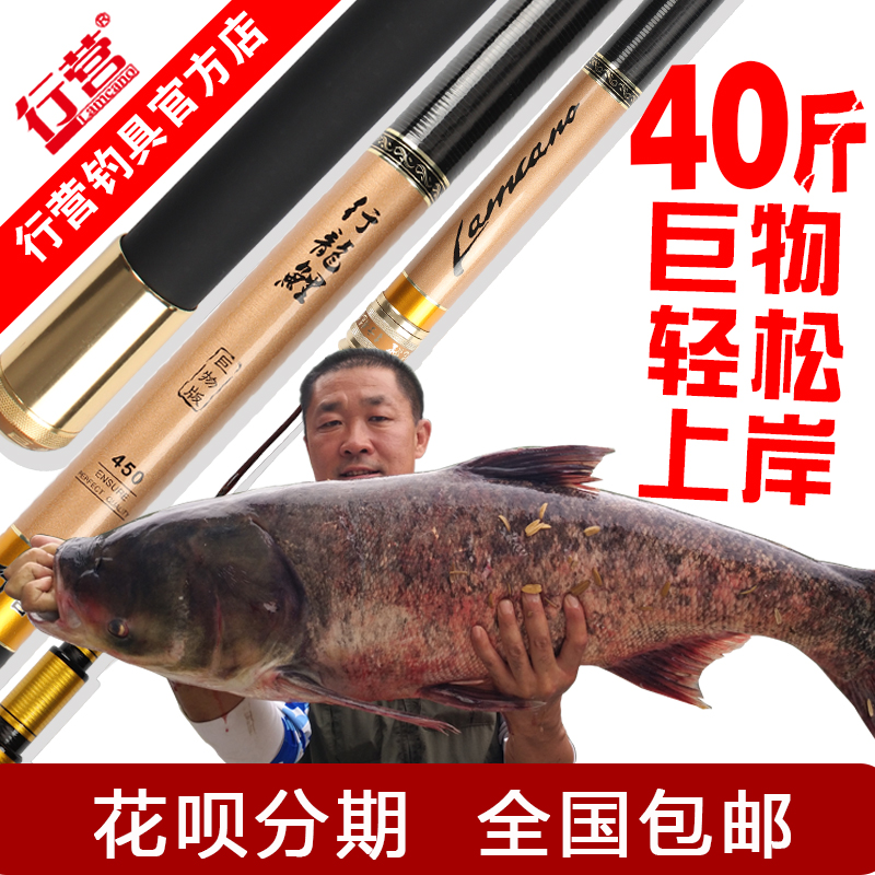 Marketing flagship store camping fishing tackle fishing rods dragons dragonfly giant version of the big thing 竿 giant squid 竿 19 tone 8H