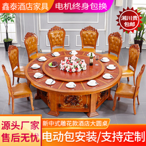 Hotel electric dining table Large round table with electromagnetic stove turntable hot pot table 15 people 20 people box Hotel table and chair combination