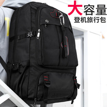 Travel Backpack Male Large Capacity Super Large Leisure Travel Male Travel Extra Large 80 L Luggage Large Shoulder Bag
