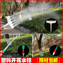 Adjustable horticultural Landscaping agricultural household watering flower pouring vegetable irrigation sprinkler nozzle atomization long shot spray gun