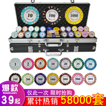 Chips 14 grams Crown Clay baccarat Texas hold  em chips coin Mahjong chip coin portable Aluminum box Set