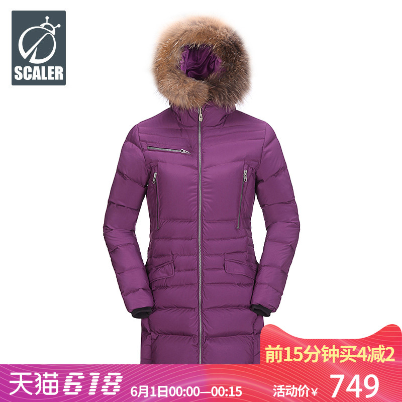 Goose Down Skiller Outdoor Down Dress for Autumn and Winter