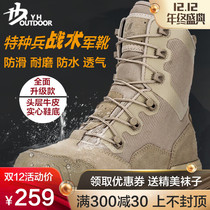 Yi Crane Army Boots Male high help winter Ultra light 07 combat Boots 511 Tactical Boots Special Forces desert land mountaineering shoes
