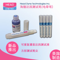 The National hot selling! Head of the United States head Hyde Pen (Corona pen) Duantiebao Original Import
