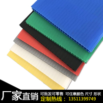 PP Hollow plate anti-static plastic hollow plate turnover box diaphragm block PAD Corrugated plate frame Wantong plate