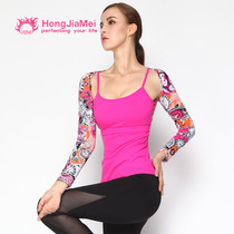 Professional yoga clothes Shawl air conditioning warm sports fitness dance sucking sweat personality sexy yoga practice Shawl