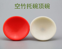 New products recommended folk sports fitness equipment Rui Chi Bamboo Bowl ring Accessories Top Bowl 2 only 7 yuan
