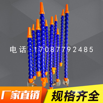 Machine tool plastic cooling pipe machine tool water pipe lathe universal bamboo pipe Snake Pipe pipe hose Pipeline regulation Nozzle