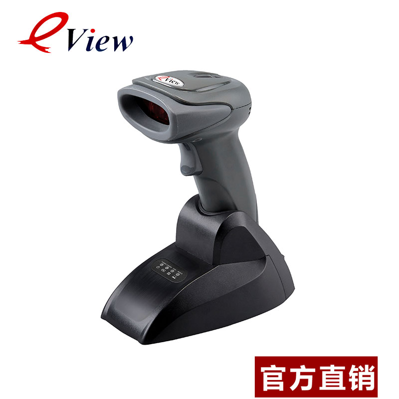 Step eView ES5066BT one-dimensional wireless laser barcode scanner Industrial grade