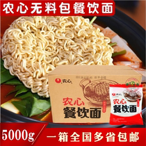 1 boxes of nongxin ramen dining Special Mushroom beef Ramen 50 pack instant noodles free bag pastry
