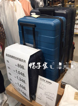 Counter new Muji Muji can be freely adjustable lever height with wheel lock hard shell luggage trolley Box