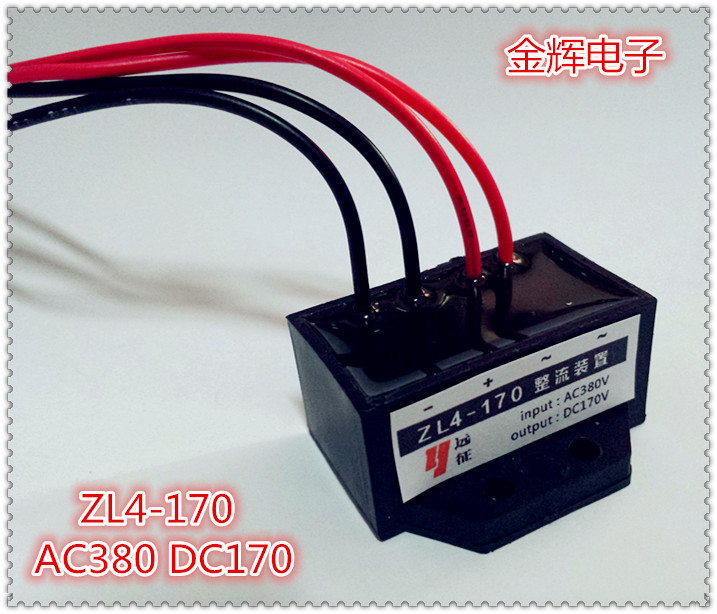 ZL4-170 (AC380V to DC170V) motor brake rect and rectity module 10