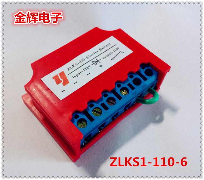 ZLKS1-110-6 (AC220 DC110V) six-terminal motor brake rectifier 10
