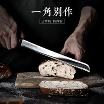 Japan imported corner do not toast bread knife stainless steel serrated knife cake West Point knife slicing knife