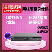 Hai Kang Wei ds-7816nb-k2 16 Road 2 disk HD Network DVR mobile Phone monitoring