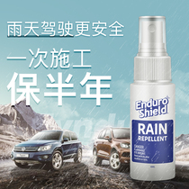 (Custom edition) EnduroShield-dong Shield automobile rainproof agent rearview mirror flooding rain enemy water extraction agent