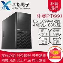 朴赛PT660 双路图形工作站至强E5V3 V4 建模渲染科学计算电脑主机