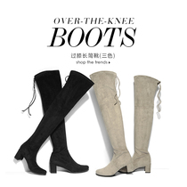 Bug stretch slim long legs with Sheepskin foot thick with over the knee boots