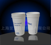 Special Counter Disposable paper cup custom milk tea cup custom Advertising paper cup printing logo Factory paper cup