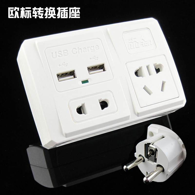Niu Ren NR-158 Europe South Korea German Standard Outlet Plug European Standard Jeju Bali Converter