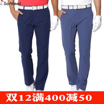 New Golf pants Mens trousers Summer golf pants Golf clothing male breathable slimming free ironing