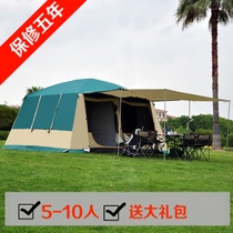 Marquee outdoor tent large two bedroom and one living room and 5-8 the wild & Camping/tourism/mountaineering tents from the best taobao agent ...