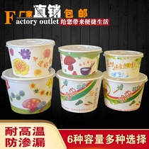 Disposable Paper bowl packed takeaway bowl fast food bowl thickened round meal cassette cover spicy hot Bowl