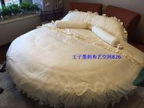 Round bed four pieces set pure cotton pure color satin European Princess semicircle quilt bed skirt bed li wedding Round bed customization