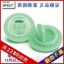 Xinan Yi learn to drink cup avent magic cup baby wide mouth bottle childrens kettle duckbill accessories leak-proof green