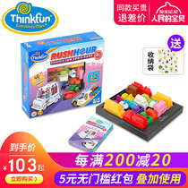 US ThinkFun traffic jam time rush hour puzzle toy Childrens Table 4-6 year old Junior Edition Deluxe