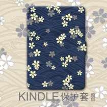 Original small refreshing Kindle protective leather case paperwhite 3/2/1/958 yuan voyage shell kV